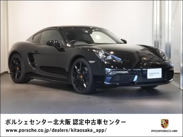 ポルシェ 718ケイマン 718ケイマン 2018年モデル新車保証継承