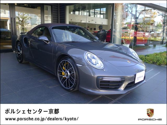 911(ポルシェ) 911ターボS カブリオレ 中古車画像