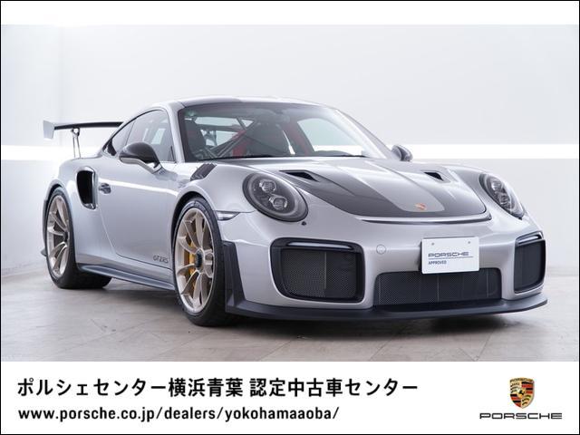 ポルシェ 911GT2 RS ヴァイザッハパッケージ BOSEサウンド