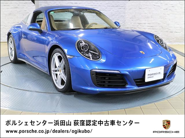 ポルシェ 911 911タルガ4 シートヒーター パワーステアリングプラス パークアシスト/バックカメラ ポルシェクレストエンボス加工ヘッドレスト ダイナミックライトシステムPDLS 電動可倒式ドアミラー カラークレストホイール