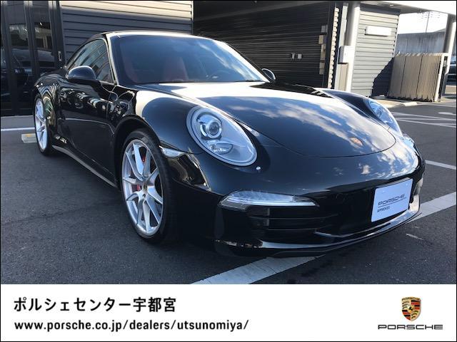 ポルシェ 911 911カレラ4S 認定中古車保証 2トーンレザーインテリア