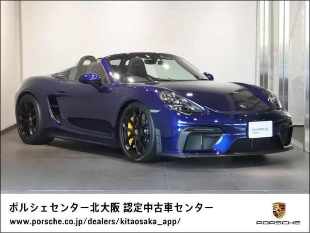 ポルシェ 718スパイダー 718スパイダー 2020年モデル新車保証継承
