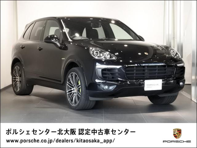 ポルシェ カイエン S E-ハイブリッド プラチナエディション 2017年モデル認定中古車保証1年付