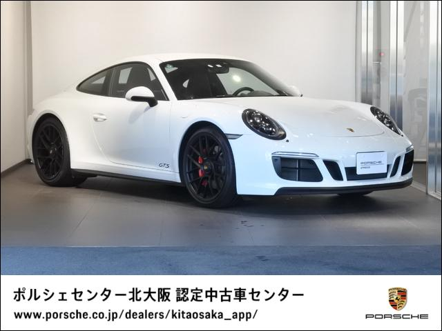ポルシェ 911カレラGTS 2018年モデル 認定中古車保証