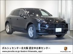 マカンマカンS 2019年モデル新車保証継承