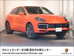 カイエンターボ 2020年モデル 新車保証継承
