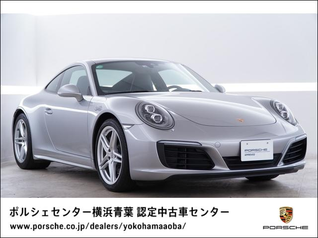 ポルシェ 911カレラ4 スポーツクロノPKG LEDヘッドライト BOSEサウンドシステム ペイントサイドスカート ドアミラー下部ペイント仕上げ シートヒーター フロアマット GTシルバーメタリック