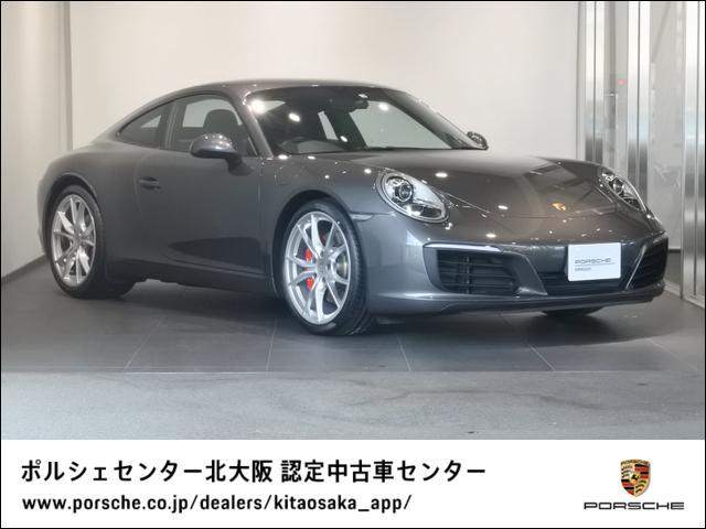 ポルシェ 911 911カレラS 2017年モデル 認定中古車保証