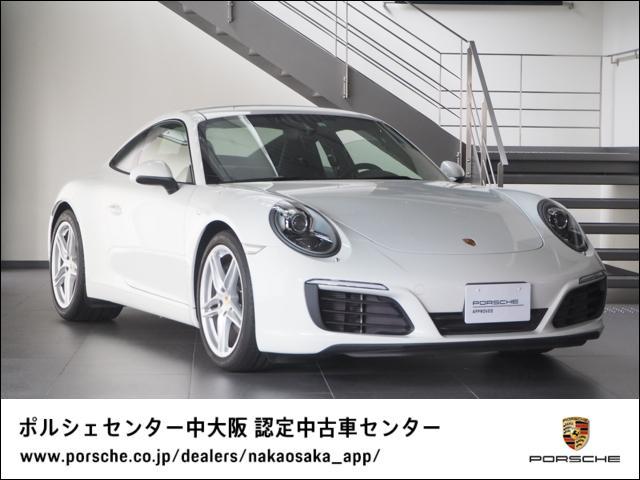 ポルシェ 911カレラ 1オーナー/認定中古車保証/禁煙車