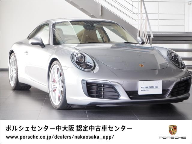 ポルシェ 911カレラS 1オーナー/シートヒーター/認定保証1年