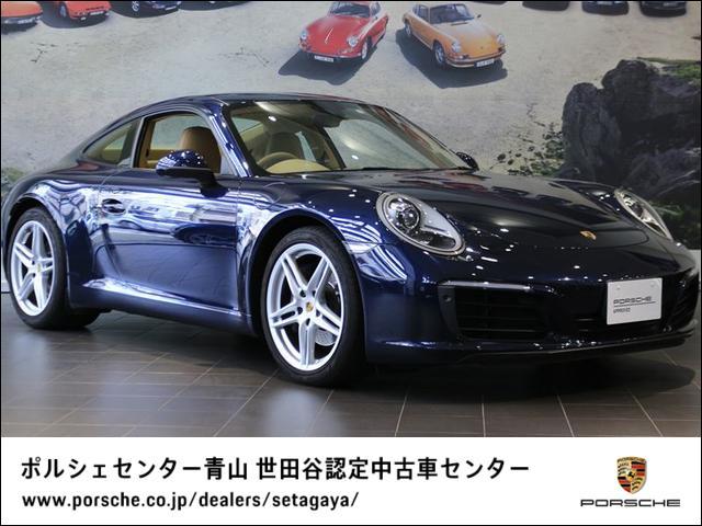 ポルシェ 911カレラ 2017年モデル 認定中古車保証付 オートクルーズコントロール 前後パークセンサー+バックカメラ 電動格納式ドアミラー シートヒーター カラークレストホイールセンターキャップ フロアマット