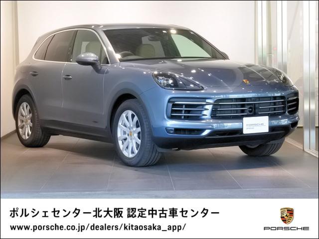 ポルシェ カイエン ベースグレード 2019年モデル 認定中古車保証
