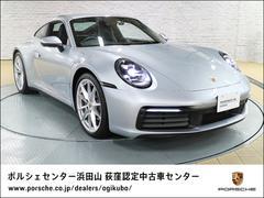 911カレラ スポーツクロノP アルミニウムインテリア アルカンターラルーフ GTスポーツステアリング/レザー仕上げ パワーステアリングプラス レーンチェンジアシスト 自動防眩ミラー BOSEサウンドシステム