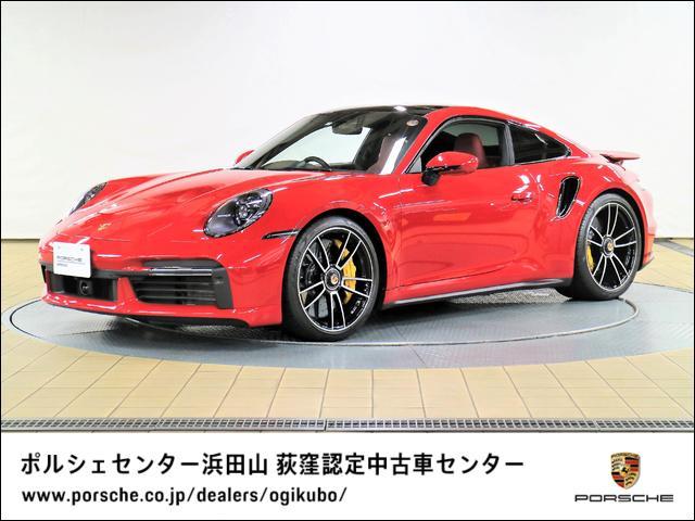 ポルシェ 911ターボS トラフィックジャムアシスト レーンチェンジA フロントリフトシステム LEDマトリックスヘッドライト サンルーフ 18Wayスポーツシートプラス シートベンチレーション ブルメスターサウンドシステム