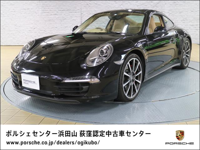 ポルシェ 911カレラ4S エクステリアペイントP スポーツクロノP スポーツデザインステアリング パークアシスト/バックカメラ ライトデザインパッケージ PASMスポーツシャシー 20インチカレラクラシックホイール