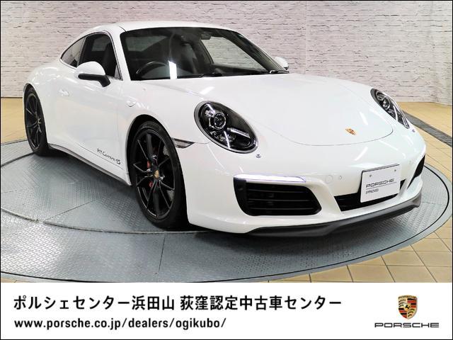 ポルシェ 911カレラ4S スポーツクロノパッケージ GTスポーツステアリング PASMスポーツシャシーシートヒーター パークアシスト/バックカメラ ポルシェダイナミックライトシステムPDLS ライトデザインパッケージ