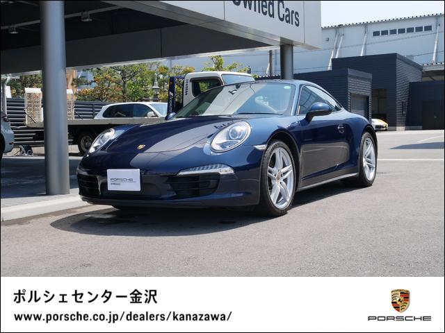 ポルシェ 911 911カレラ4 シートヒーター 電動可倒式ドアミラー ワンオーナー 禁煙車 革シート エアロ HID ローダウン アイドリングストップ サンルーフ