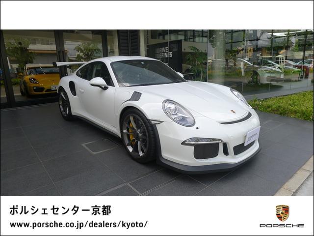 ポルシェ GT3 RS PDK PCCB Fリフト 認定中古車