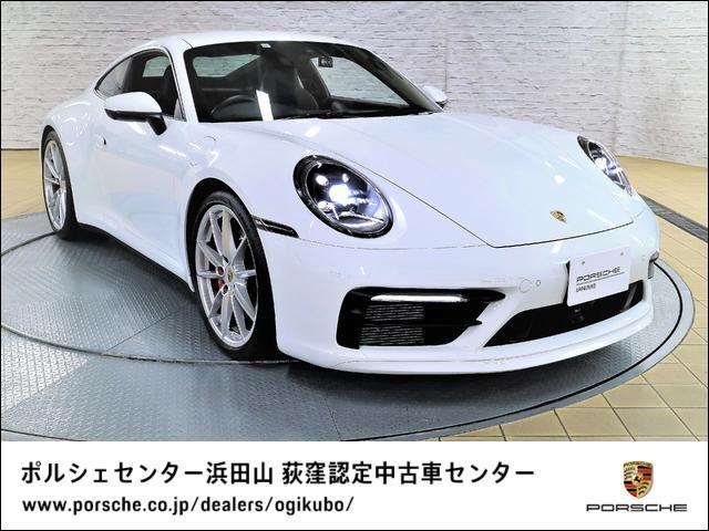 ポルシェ 911カレラ4S アダプティブクルーズコントロール レーンキープ LEDヘッドライトシステム スポーツクロノパッケージ スポーツサスペンションPASMスポーツエグゾーストシステム 20/21インチカレラSホイール