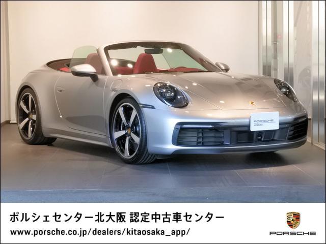 911(ポルシェ) カブリオレ カレラS 2020年モデル新車保証継承 中古車画像