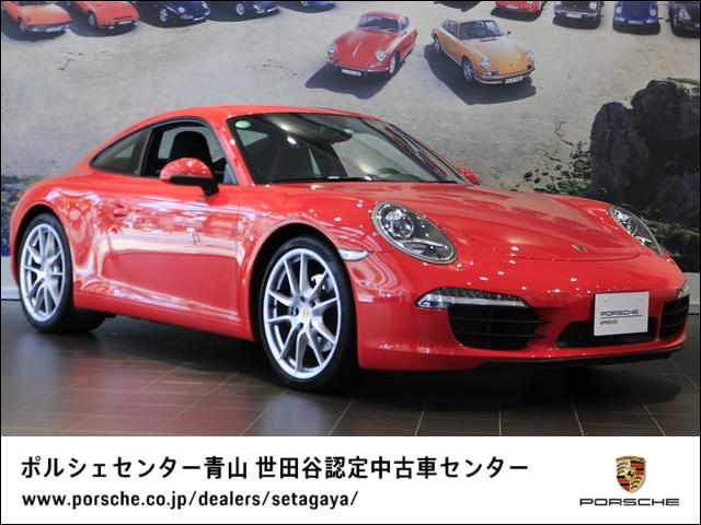 ポルシェ 911 911カレラ 2013年モデル 左H 認定中古車保証付 20インチカレラSホイール スポーツエグゾーストシステム PASM PDLSヘッドライト シートヒーター 電動格納式ドアミラー スポーツデザインステアリング