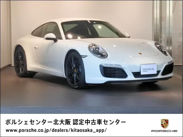 ポルシェ 911 911カレラ 2017年モデル 認定中古車保証1年付