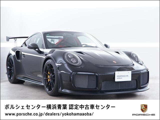 ポルシェ 911GT2 RS フロントリフト クラブスポーツPKG