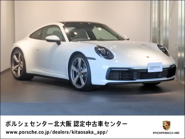 ポルシェ 911 カレラ 2020年モデル 新車保証継承