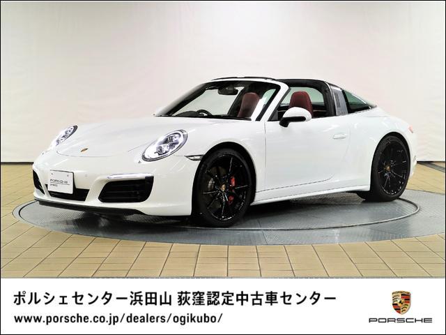 ポルシェ 911 911タルガ4S スポーツクロノパッケージ スポーツエグゾースト LEDヘッドライトシステムPDLS+ ティンテッドテールライト GTスポーツステアリング スポーツシート+ シートベンチレーション パークアシスト