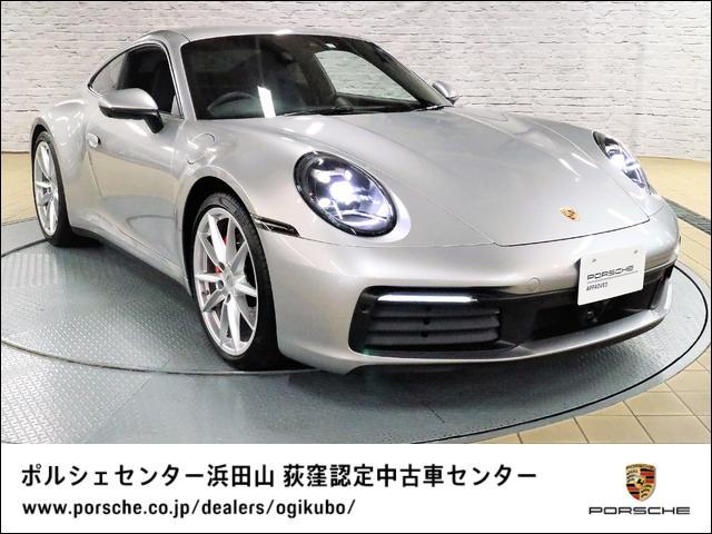 ポルシェ 911 911カレラS アダプティブクルーズコントロール レーンキープアシスト レーンチェンジアシスト 14Wayアダプティブスポーツシート/メモリーパッケージ GTスポーツステアリング/レザー仕上げ
