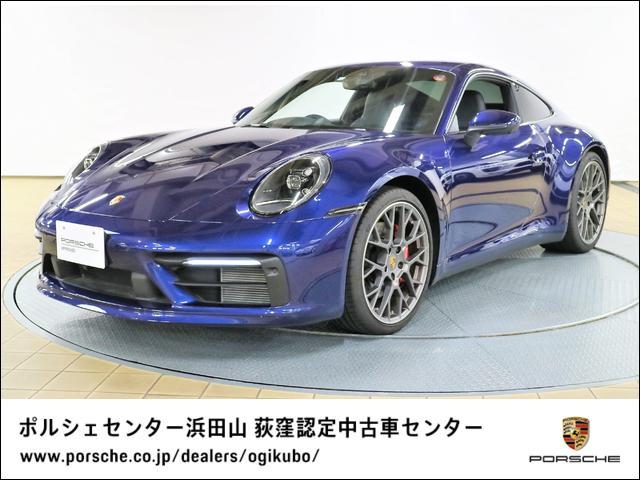 ポルシェ 911カレラS スポーツクロノパッケージ スポーツエグゾースト スポーツデザインフロントエプロン GTスポーツステアリング/レザー仕上げ LEDヘッドライトシステムPDLS+  BOSEサラウンドサウンドシステム