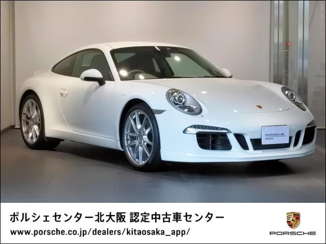 ポルシェ 911 911カレラ 2014年モデル 認定中古車保証