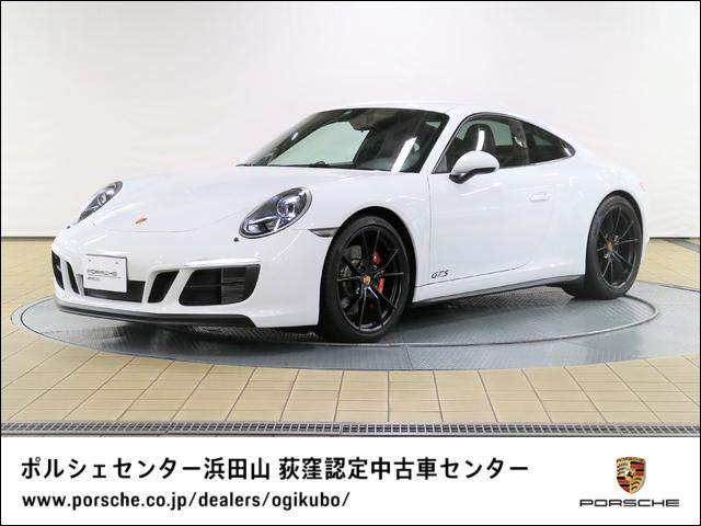 ポルシェ 911カレラGTS GTSインテリアパッケージ 20インチカレラSホイール プライバシーガラス グレートップウィンドスクリーン スポーツバケットシート 助手席ラゲッジネット