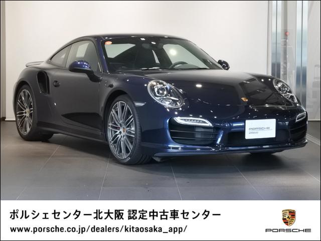 ポルシェ 911ターボ 2014年モデル認定中古車保証1年付