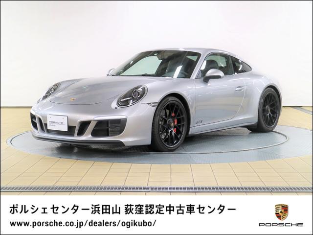 ポルシェ 911 911カレラ4GTS 左ハンドル仕様 グレートップウィンドスクリーン 電動可倒式ドアミラー プライバシーガラス 助手席ラゲッジネット
