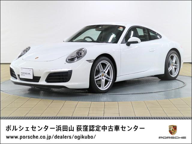 ポルシェ 911カレラ スポーツシート・プラス パークシスト(リバーシングカメラつき) 電動可倒式ドアミラー プラスフロアマット 助手席ラゲッジネット