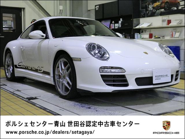 ポルシェ 911カレラ4S 2009年モデル 左H 認定中古車保証付 スポーツクロノパッケージ シートヒーター サイドスカート部ボディカラー同色塗装仕上げ ポルシェロゴヌバックレザートリム付フロアマット