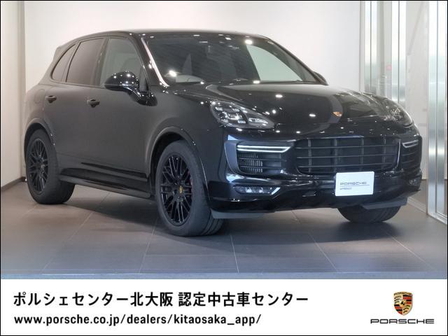 GTS 2017年モデル 認定中古車保証付