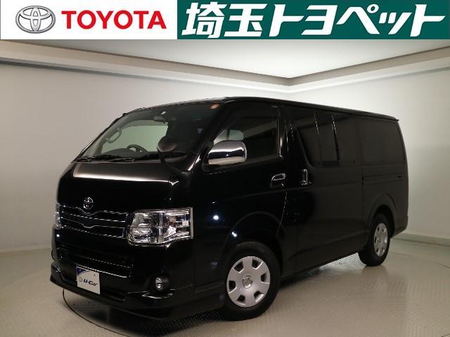 トヨタ ロングスーパーGL SDナビ・ETC・フルセグ