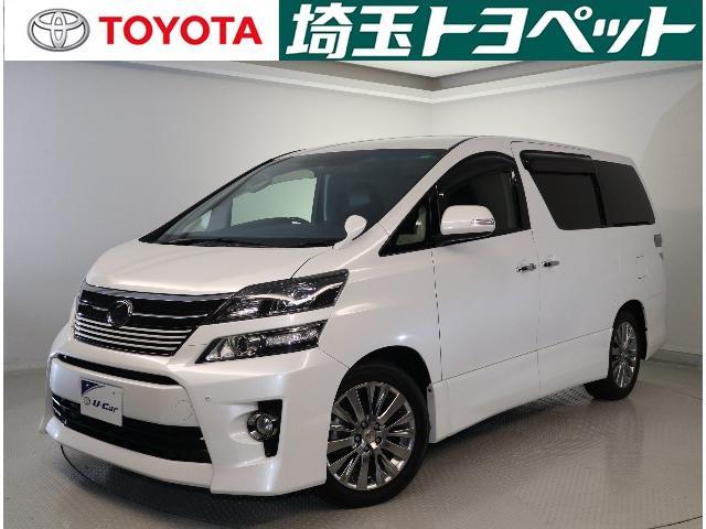 トヨタ 2.4Z ゴールデンアイズ HDDナビ 後席モニター ETC