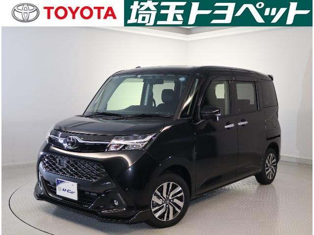 トヨタ カスタムG 両側電動スライド・メモリーナビ・Bモニター
