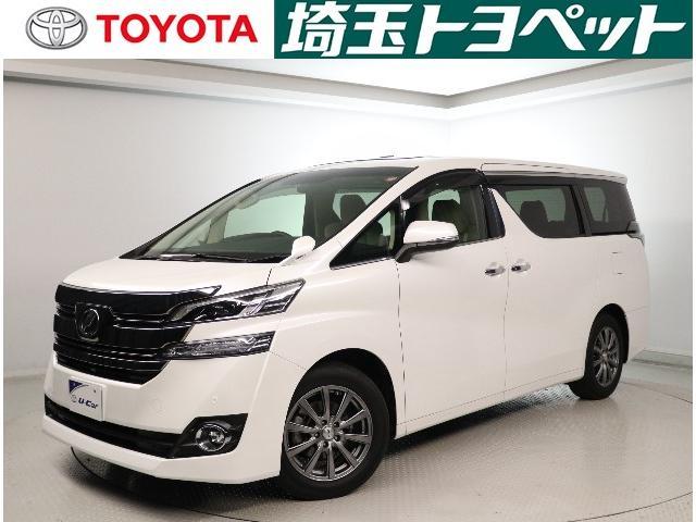 トヨタ 2.5V