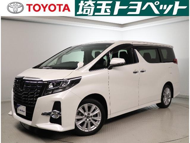 トヨタ 2.5S 後席モニター