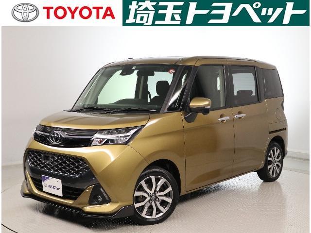 トヨタ カスタムG-T メモリーナビ・Bモニター・両側電動スライド