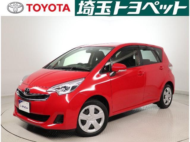 トヨタ X ETC付 ワンオーナー