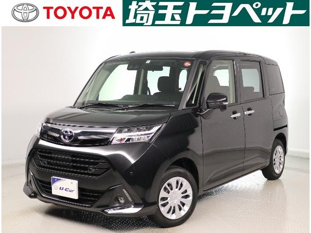トヨタ G コージーエディション メモリーナビ ワンオーナー ETC