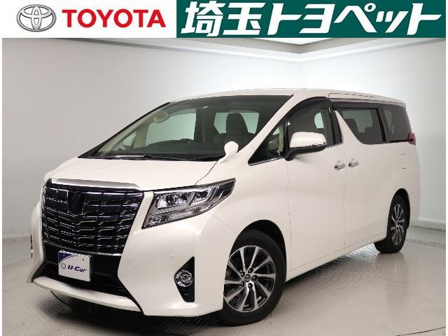 「トヨタ」「アルファード」「ミニバン・ワンボックス」「埼玉県」の中古車