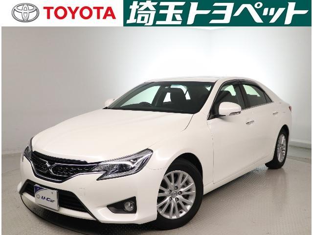 「トヨタ」「マークX」「セダン」「埼玉県」の中古車