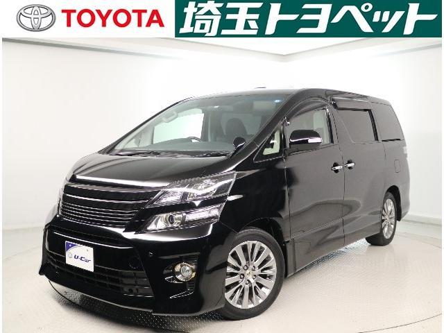 トヨタ 2.4Z ゴールデンアイズ・後席モニター・サンルーフ