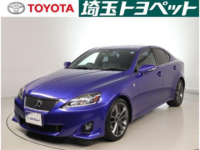 「レクサス」「IS」「セダン」「埼玉県」の中古車
